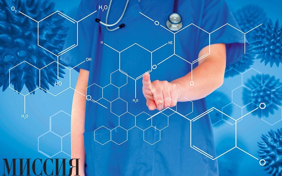 Роль и место частной медицины