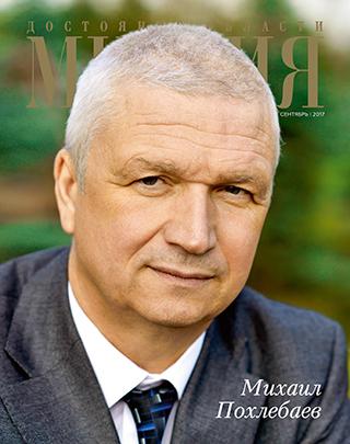 Михаил Похлебаев