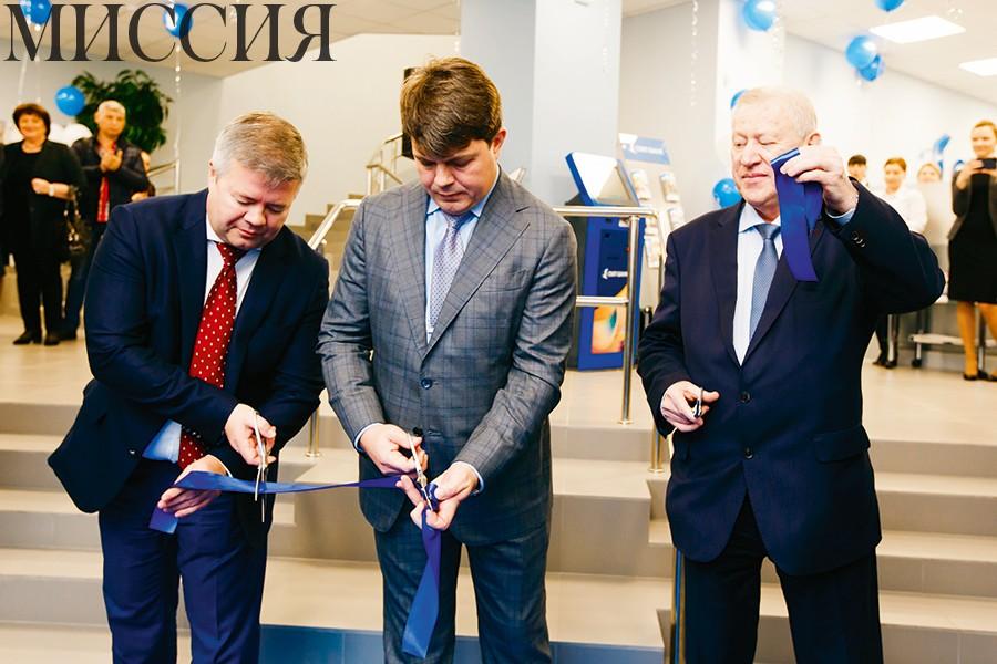 СМП Банк пригласил клиентов в новый офис