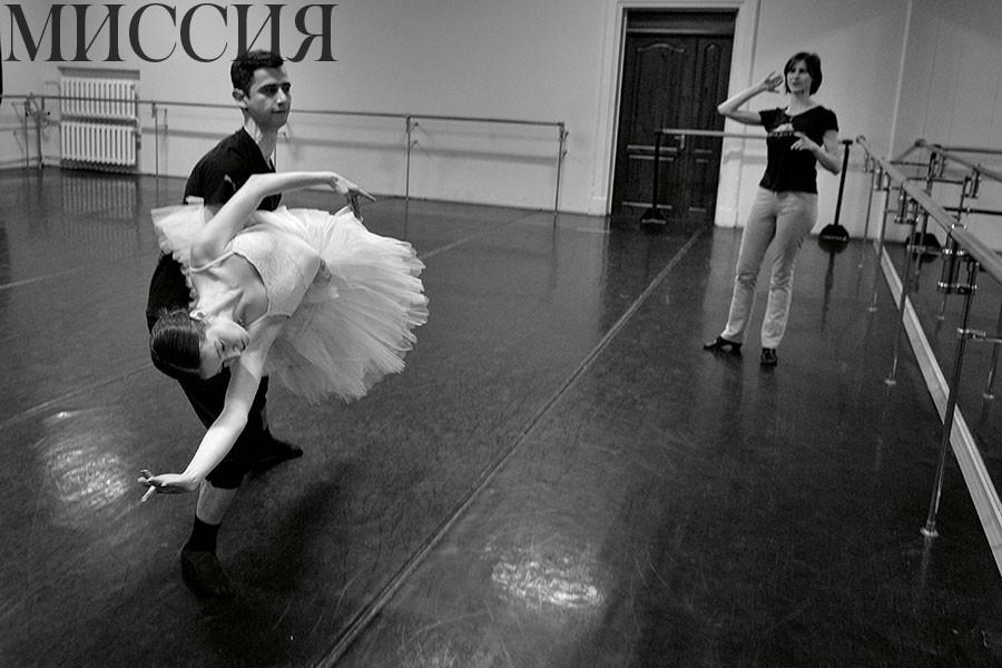 Труд танца