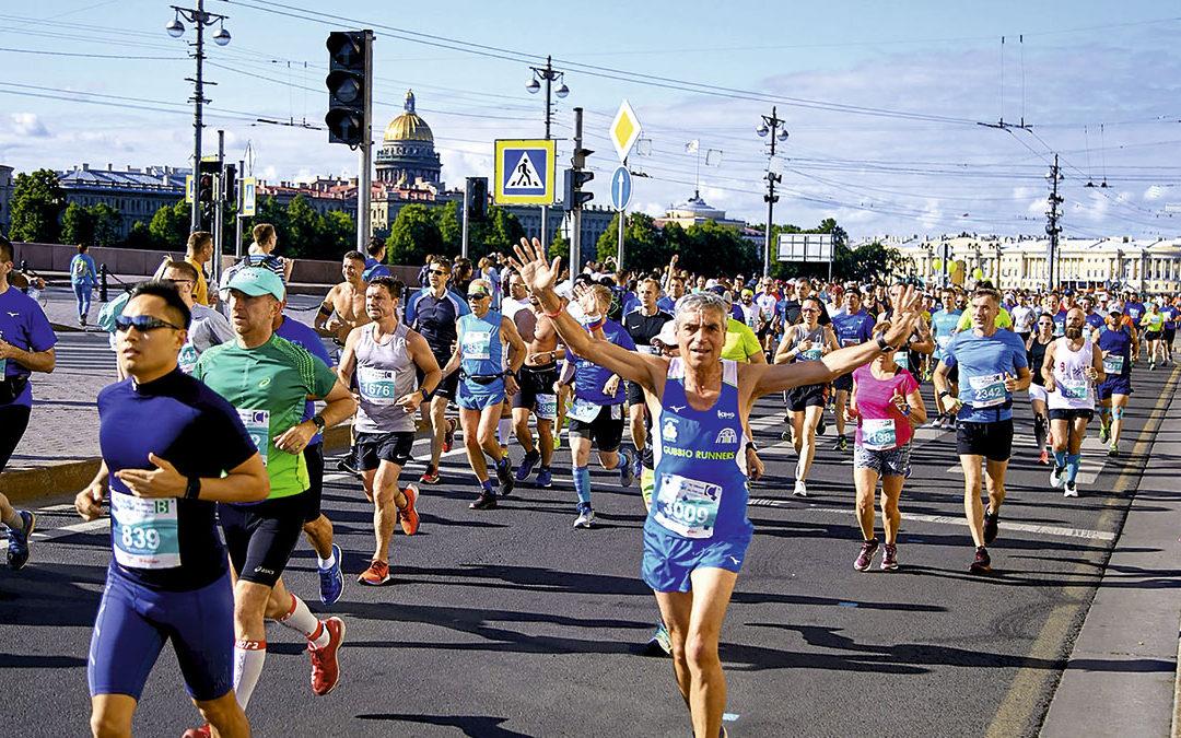 Первый челябинский марафон