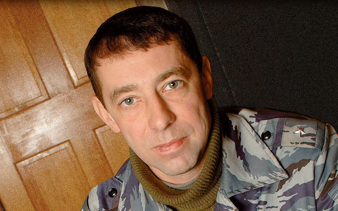 Офицеры: майор милиции Олег Данеке