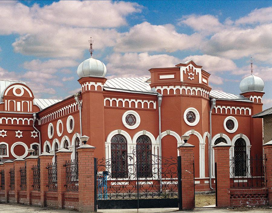 Синагога, Челябинск (© 2021 МИССИЯ )