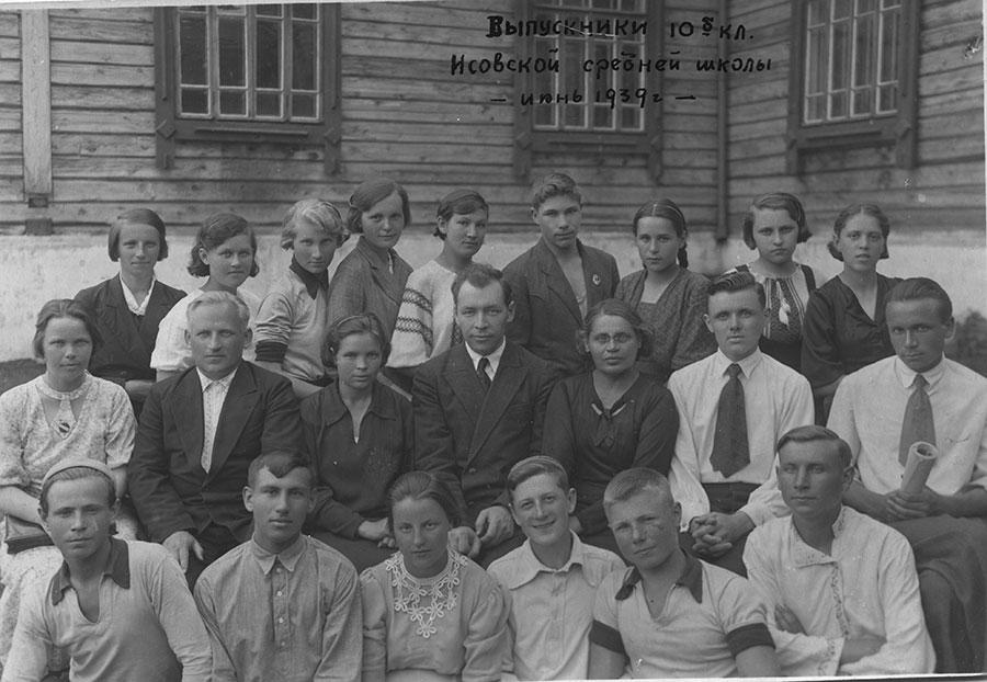 Николай Скороков (© 2021 МИССИЯ )